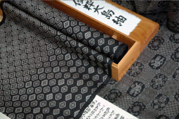 boxed Tsumugi silk
