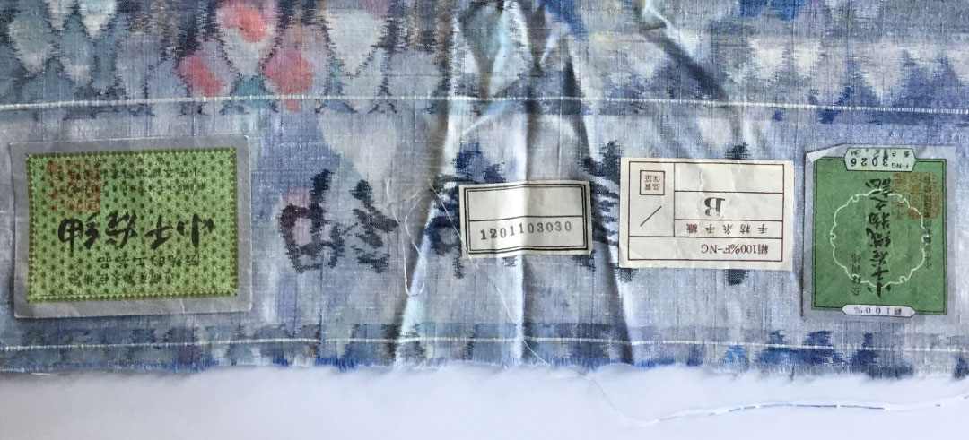 Label from Tsumugi silk