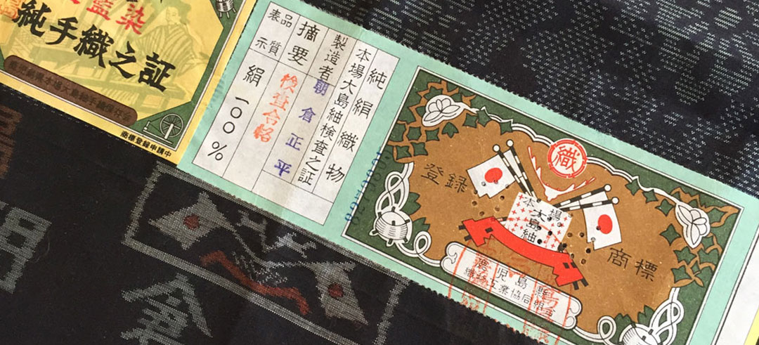 Oshima Tsumugi Silk