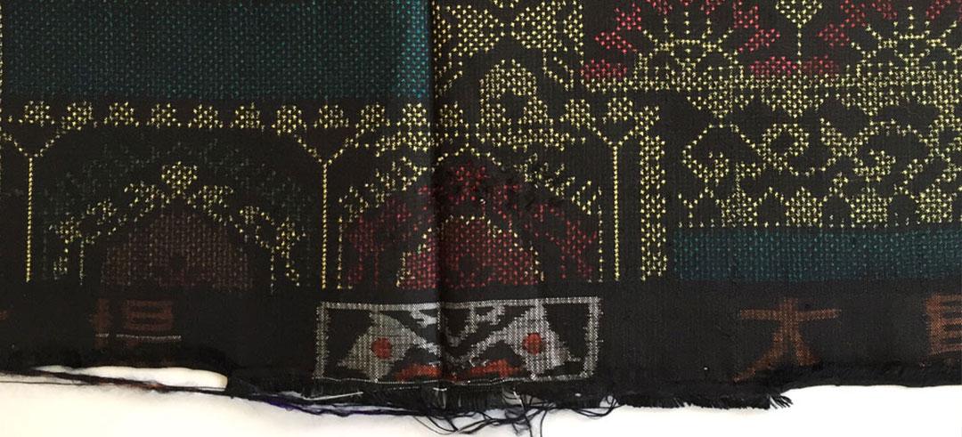 Old Tsumugi silk